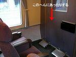 JR西日本 681系 特急「はくたか」のグリーン席・その10